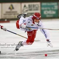 2011-11-19, Bandy,  Målilla Bandy - BK Jönköping: 5-3