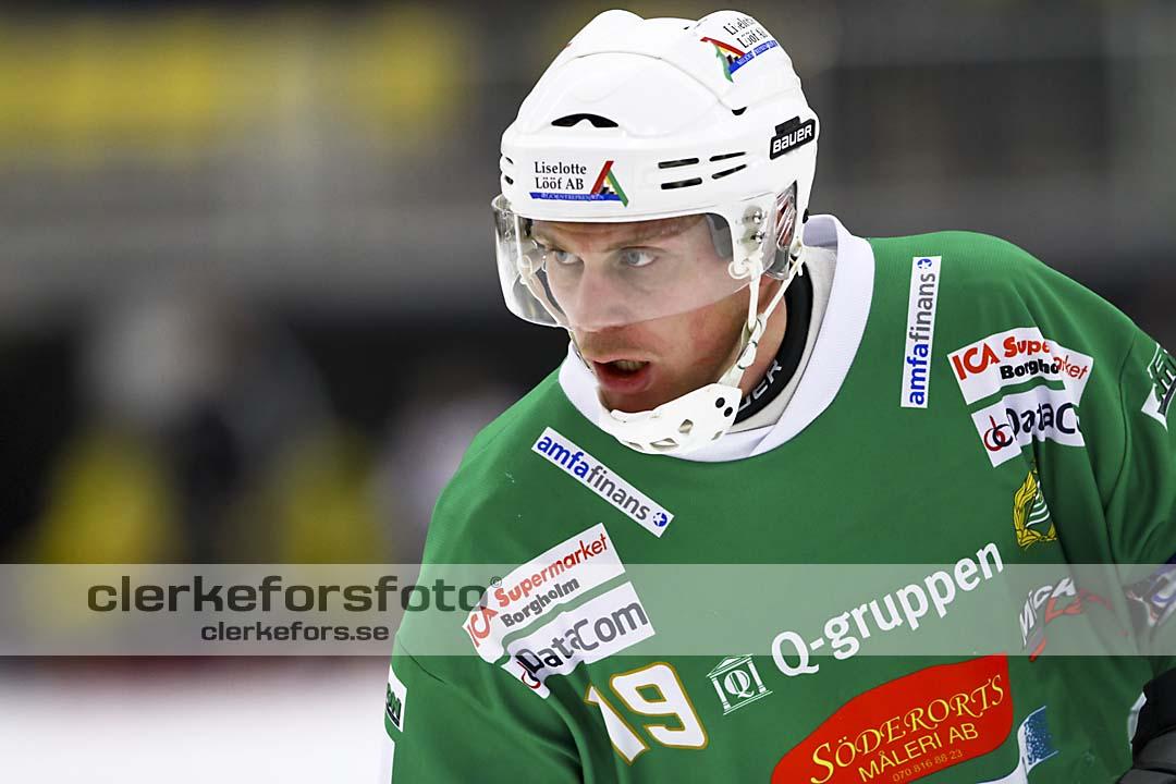 Bandy Elitserien, Vetlanda BK - Hammarby IF: 2 - 5