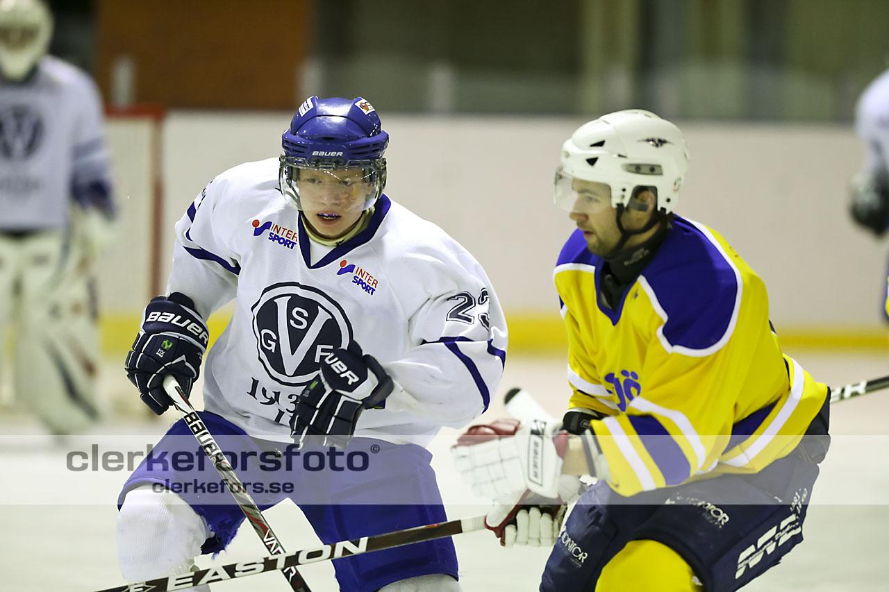 2012-11-18, Ishockey,  Virserum SGF - Eksjö Hockey: 7 - 3